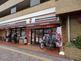 セブン-イレブン 大田区上池台店