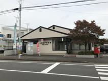 土浦乙戸郵便局