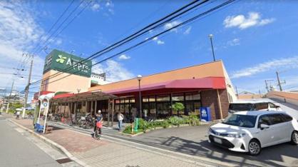食品館アプロ城東店の画像1