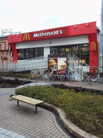 マクドナルド 瓢箪山駅前の画像1