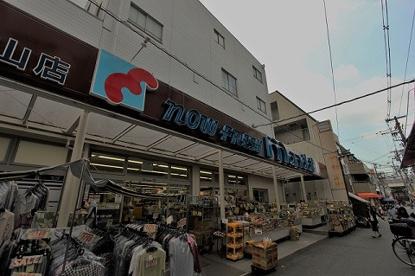 万代 瓢箪山店の画像1