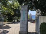 私立東京成徳大学高校