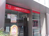 三菱UFJ銀行 枚岡支店