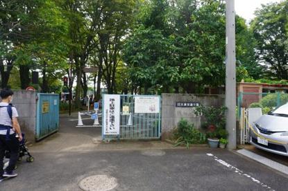 大泉交通公園の画像1