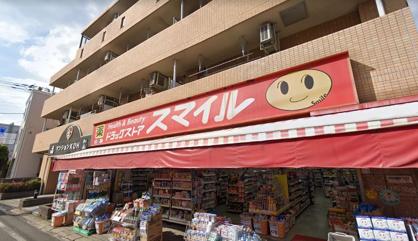 ドラッグストア マツモトキヨシ 行徳店の画像1