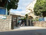 神戸市立本山南中学校