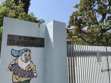 青い鳥学園第二幼稚園の画像2