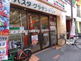 セブン-イレブン 御嶽山駅前店