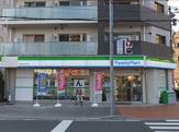 ファミリーマート 南流山四丁目店