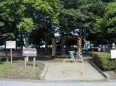 南流山6号公園
