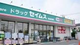 ドラッグセイムス 堺大小路店