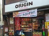 キッチンオリジン 九条店