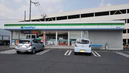 ファミリーマート倉敷中庄店の画像1