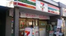 セブンイレブン 高田馬場小滝橋店