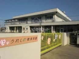 うれしの東保育園の画像1