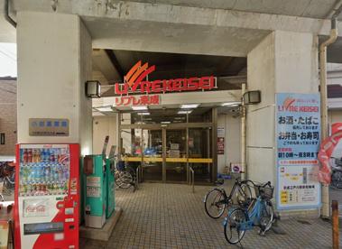 リブレ京成 江戸川駅前店の画像1