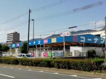 コーナン灘大石川店