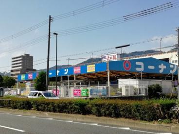 コーナン灘大石川店の画像1