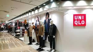 ユニクロ カラフルタウン岐阜店の画像1