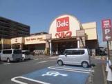 ベルク 越谷西方店