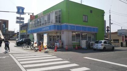 ローソン中庄駅前店の画像1