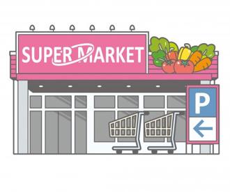 JA産直ふれあい市場「よりん菜」の画像1