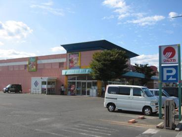 マルナカ中庄店の画像1