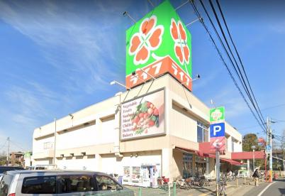 ライフ 市川国分店の画像1