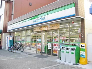 ファミリーマート 南堀江四丁目店の画像1