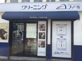 フランス屋 南堀江店