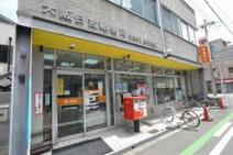 大阪日吉郵便局