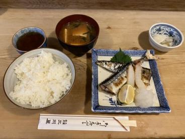 大衆割烹 三州屋 飯田橋店の画像1
