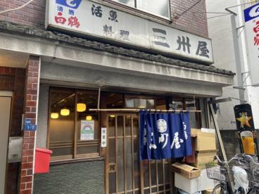 大衆割烹 三州屋 飯田橋店の画像2