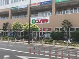 コノミヤ 和泉府中店