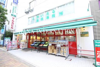 まいばすけっと 西瑞江5丁目店の画像1