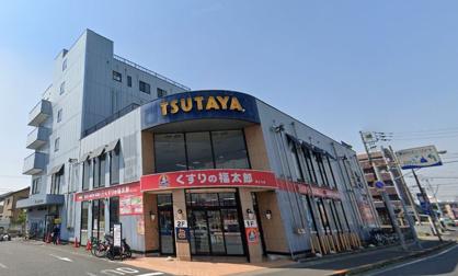 くすりの福太郎相之川店の画像1
