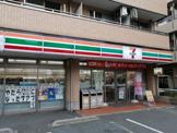 セブンイレブン 板橋高島平8丁目店