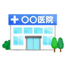 小沢外科内科医院の画像1