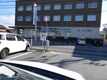 八十二銀行 諏訪支店の画像1