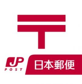 横浜大岡郵便局の画像1