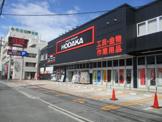 ホダカ 堺東店