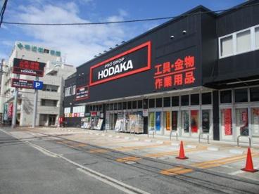 ホダカ 堺東店の画像1