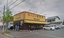来来亭和歌山島崎店