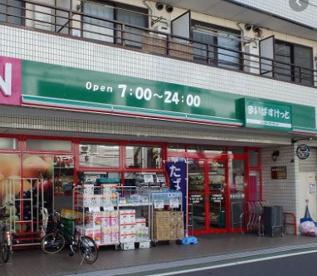 まいばすけっと中村橋駅南店の画像1