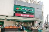 maruetsu(マルエツ) 目黒店