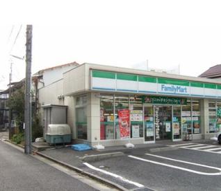 ファミリーマート大泉目白通り店の画像1