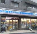 ローソン練馬関町北2丁目店