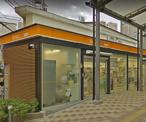 ファミリーマート トモニー中井駅店