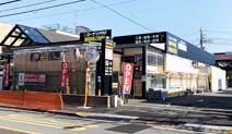 コーナンPRO WORK&TOOLドイト 豊玉中店
