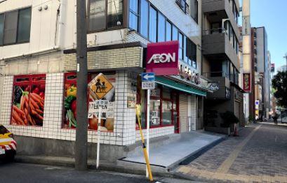 まいばすけっと 神奈川2丁目店の画像1